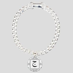 Jiim Arabic letter J / G monogram Charm Bracelet,