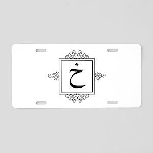 Kha Arabic letter Kh monogram Aluminum License Pla