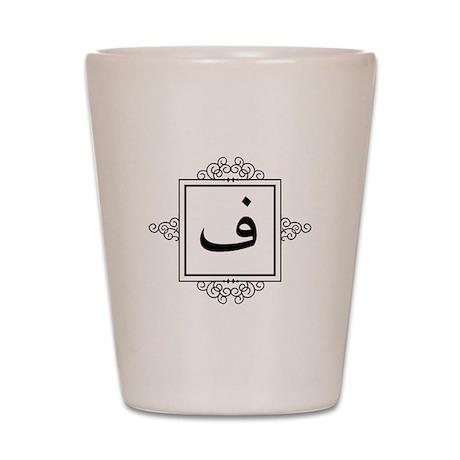 laam arabic letter l monogram shot glass by admin cp49789583