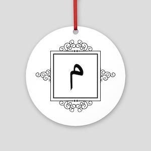 Miim Arabic letter M monogram Ornament (Round)