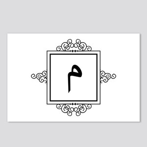 Miim Arabic letter M monogram Postcards (Package o
