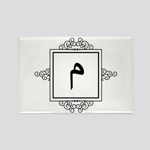 Miim Arabic letter M monogram Magnets