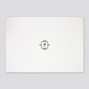 Miim Arabic letter M monogram 5'x7'Area Rug