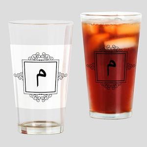 Miim Arabic letter M monogram Drinking Glass