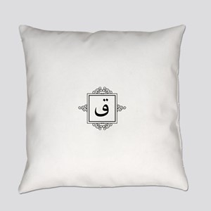Qaf Arabic letter Q monogram Everyday Pillow
