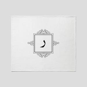 Raa Arabic letter R monogram Throw Blanket