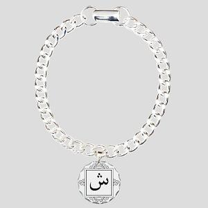 Shin Arabic letter Sh monogram Charm Bracelet, One