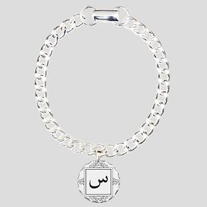 Siin Arabic letter S monogram Charm Bracelet, One