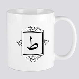 Ta Arabic letter T monogram Mugs