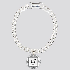 Yaa Arabic letter Y monogram Charm Bracelet, One C