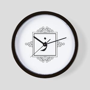 Zaay Arabic letter Z monogram Wall Clock