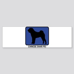 Chinese Shar Pei (blue) Bumper Sticker
