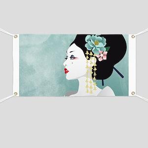 Japanese Woman Banner
