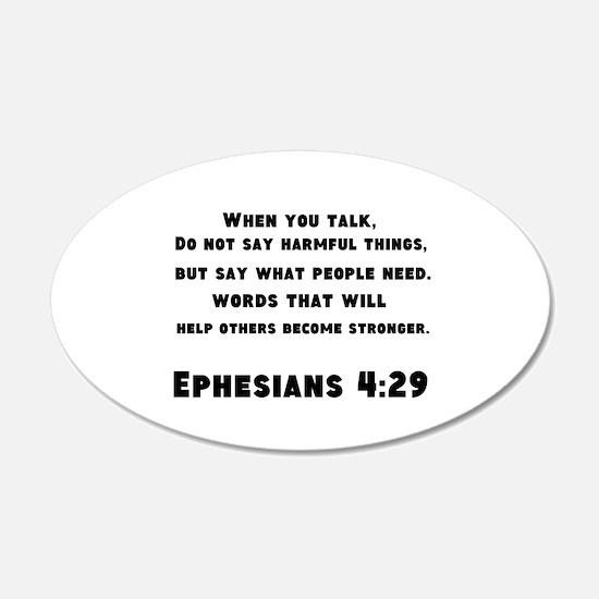 Ephesians 4 : 29 Wall Sticker