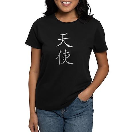 Angel (Tenshi) Kanji Women's Dark T-Shirt