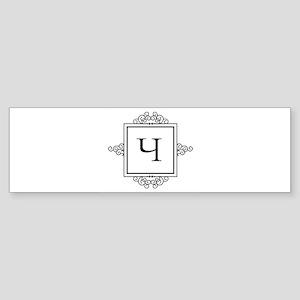Russian Cheh letter Ch Monogram Bumper Sticker