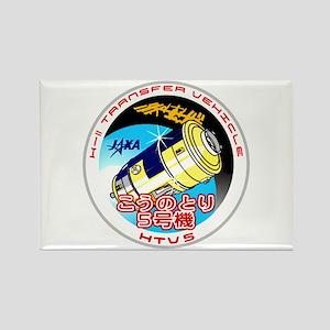 HTV-5 Logo Rectangle Magnet