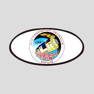 HTV-5 Logo Patch