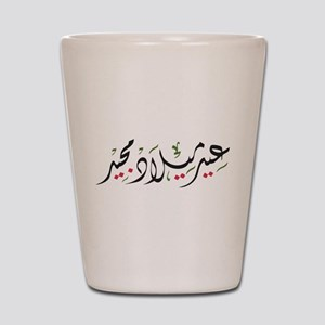 Merry Christmas (arabic) Shot Glass
