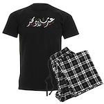 Merry Christmas (arabic) Pajamas