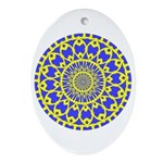 Yellow Feathered Nest Oval Ornament