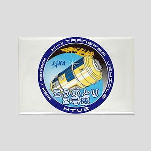 Program Logo of HTV-2 Rectangle Magnet