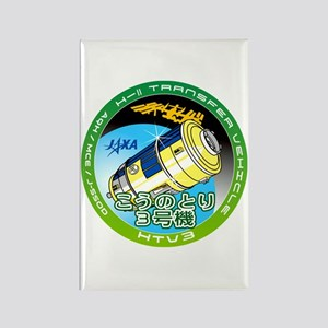 HTV-3 Program Logo Rectangle Magnet