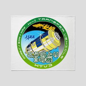 HTV-3 Program Logo Throw Blanket