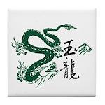 Jade Dragon Tile Coaster