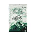 Jade Dragon Rectangle Magnet (10 pack)