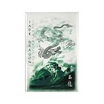 Jade Dragon Rectangle Magnet (100 pack)