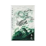 Jade Dragon Rectangle Magnet