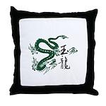 Jade Dragon Throw Pillow