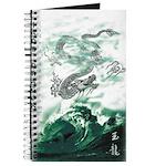 Jade Dragon Journal