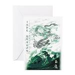 Jade Dragon Greeting Card