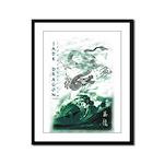 Jade Dragon Framed Panel Print