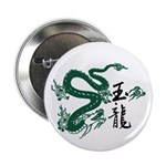 """Jade Dragon 2.25"""" Button (10 pack)"""