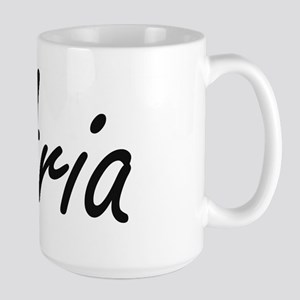 Aria artistic Name Design Mugs