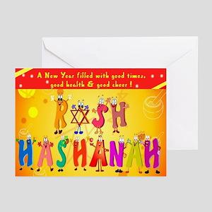 Funnish Rosh Hashanah Greeting Cards (pk Of 20)