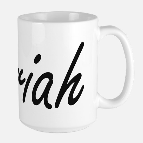 Sariah artistic Name Design Mugs