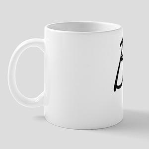 Buddy Artistic Name Design Mug