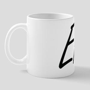 Eric Artistic Name Design Mug