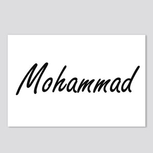 Mohammad Artistic Name De Postcards (Package of 8)