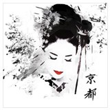 Kyoto geisha Wrapped Canvas Art