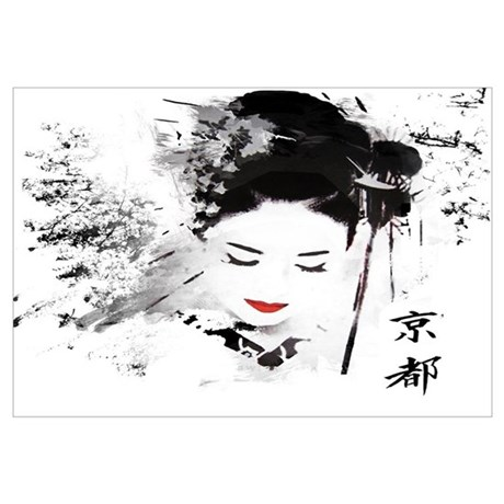 Ordinaire Blessing Japanese Kanji Wall Art $12.99. Temporarily Out Of Stock. Kyoto  Geisha