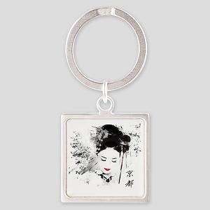Kyoto Geisha Square Keychain