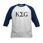 KEG Kids Baseball Jersey