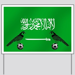 Saudi Arabia Football Flag Yard Sign