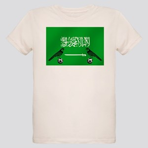 Saudi Arabia Football Flag Organic Kids T-Shirt