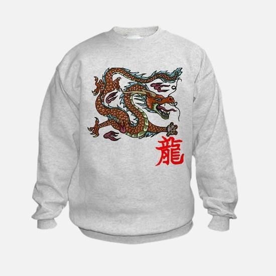 Asian Dragon Sweatshirt